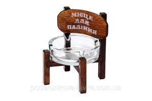 Пепельница стульчик BST040442 темная на украинском
