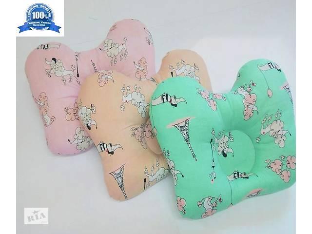 """Подушка детская """"Бабочка""""- объявление о продаже  в Харькове"""