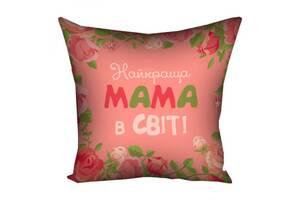 Подушка Лучшая мама в мире 30х30см