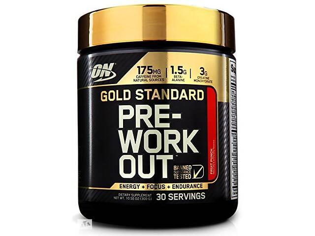 Предтренировочный комплекс Optimum Nutrition Gold Standard Pre-Workout, 300 г  фруктовый пунш- объявление о продаже  в Полтаве