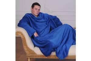 Рукоплед. Плед з рукавами і кишенями з мікрофібри 200х150. синій SKL20-141162
