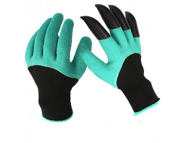 Садовые перчатки Garden Genie Gloves с когтями Бирюзовый (tr1935i3468)- объявление о продаже  в Киеве