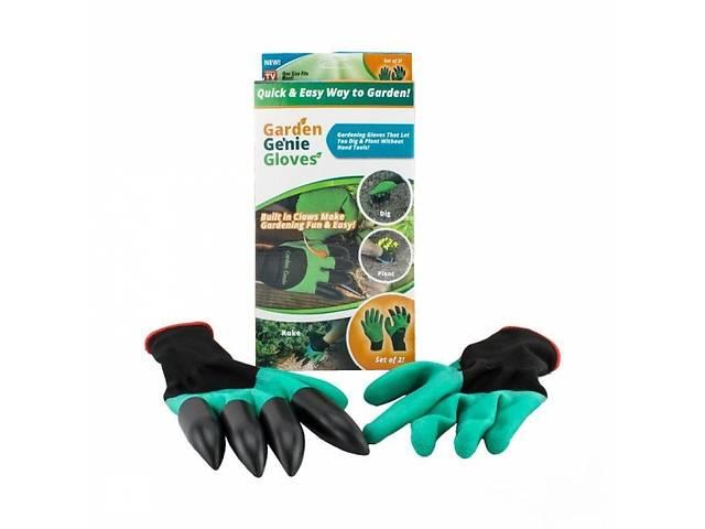 бу Садовые перчатки с пластиковыми наконечниками в Одессе