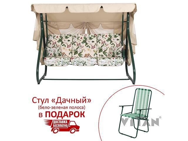 продам Садовый уличный раскладной 4х местный диван качель кровать Vitan / Витан Фемели пион бу в Киеве