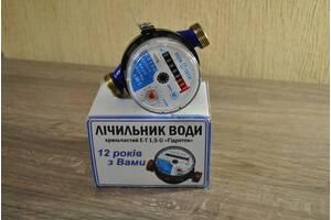 Счётчик холодной воды Гидротек E-T 1,5-U