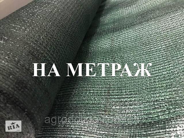 Сетка затеняющая 2м ширина 85% затенение, на метраж.- объявление о продаже  в Львове