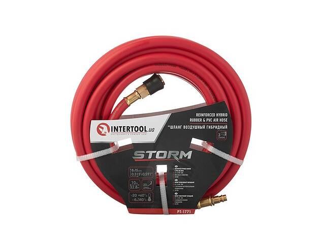 Шланг для компрессора гибридный, профессиональный, 20 атм, 8*15мм, 10м STORM Intertool PT-1771