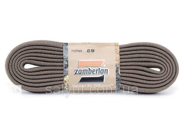 Шнурки Zamberlan Laces, Серый (150 см)- объявление о продаже  в Львове