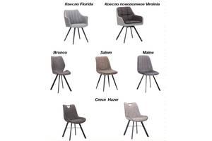 Столы и стулья & quot; Сицилия & quot;