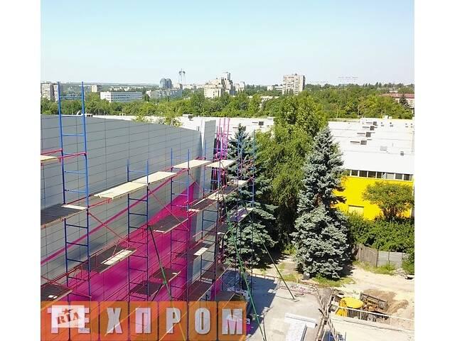 бу Будівельні ліси комплектація 10.0 х 7.0 (м) в Києві