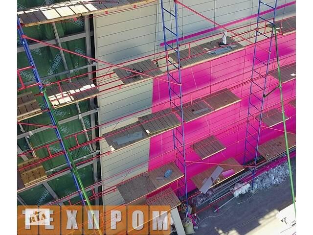 купить бу Будівельні ліса комплектація 7.5 х 7.0 (м) в Києві