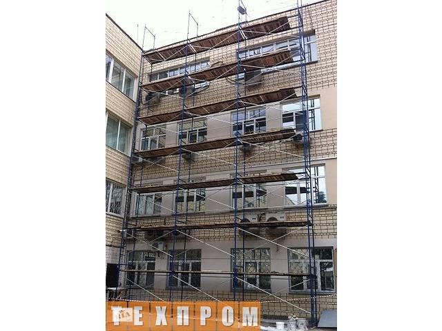 купить бу Будівельні рамні лісу комплектація 8 х 6 (м) в Києві