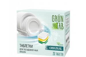 Таблетки для посудомоечных машин Grun Tab Original 20 шт (hub_q1m9n9)