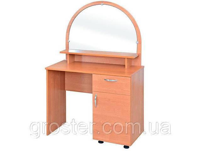 купить бу Трюмо-1. Туалетный столик для макияжа в Киеве
