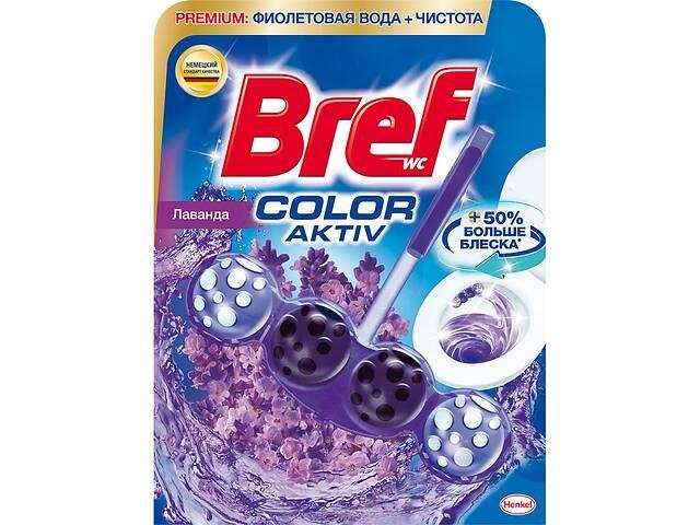 купить бу Туалетный блок Bref Цветная вода Лаванда 50 г (9000101351125) в Киеве