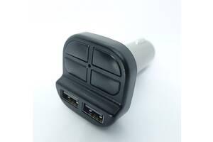 Универсальный пульт GEO для ворот или шлагбаума в прикуриватель автомобильный 280 - 868 МГц с USB зарядным (hub_hBmT0...