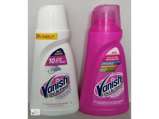 продам Vanish (Ваниш) Oxi Action пятновыводитель/пятновыводитель 1л. бу в Львове