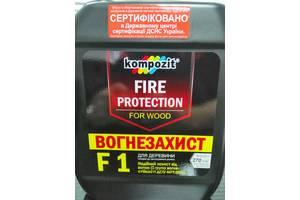 Огнебиозащитная пропиточная вещество для деревьев'деревянных конструкций.