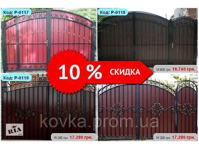 купить бу АКЦИЯ! Скидка -10% на все кованые, распашные ворота с профнастилом. в Ладыжине