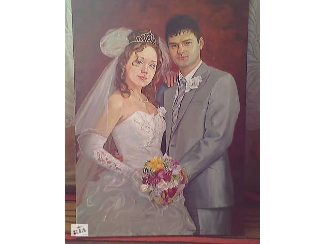 купить бу Яке весілля без веселощів.... в Полтаві