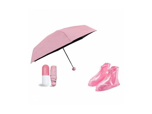 купить бу Мини-зонт в капсуле Capsule Umbrella mini розовый и в подарок Чехлы-бахилы на обувь от дождя SKL11-261357 в Харькове