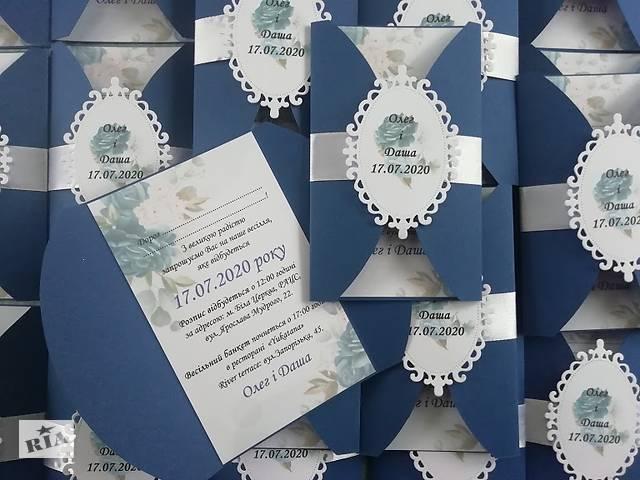 Пригласительные на свадьбу ручной работы- объявление о продаже  в Киеве