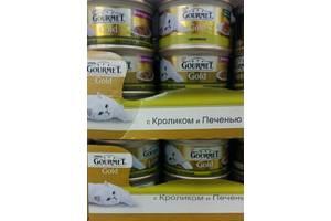 Консервы для котов Gourmet Gold