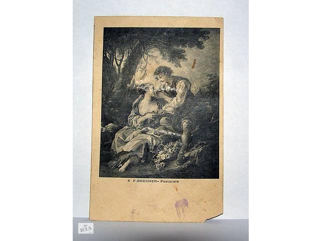 6 F. BOUCHER.- Pastorale. Листівка (1900-ті роки)- объявление о продаже  в Кривому Розі