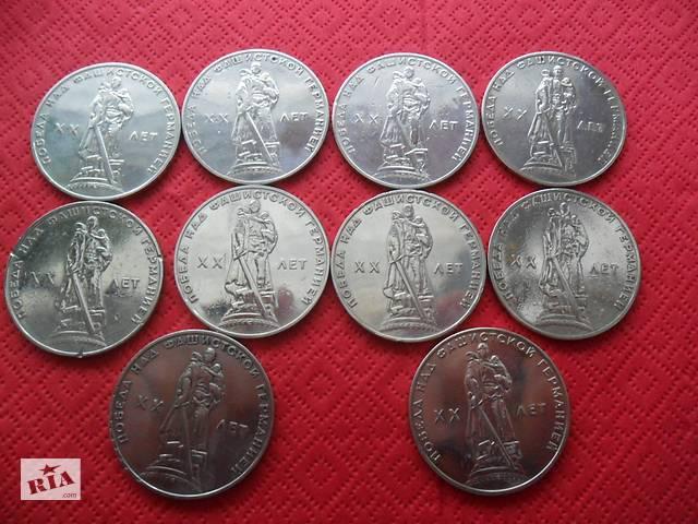 купить бу продам монети 1 рубль 1965 року в Кропивницькому (Кіровоград)