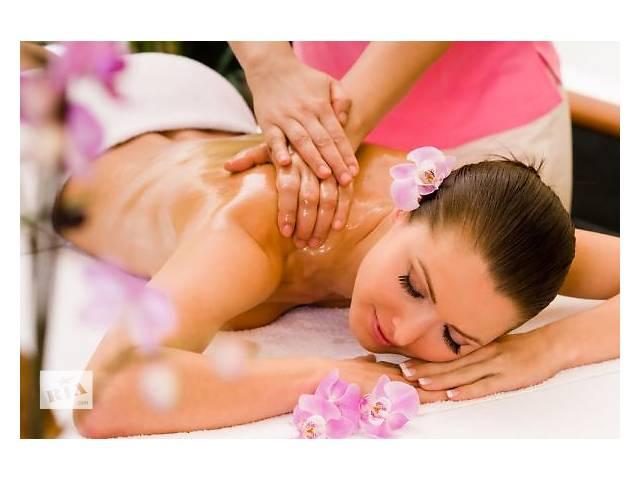 купить бу Антицеллюлитный массаж в Тернополе