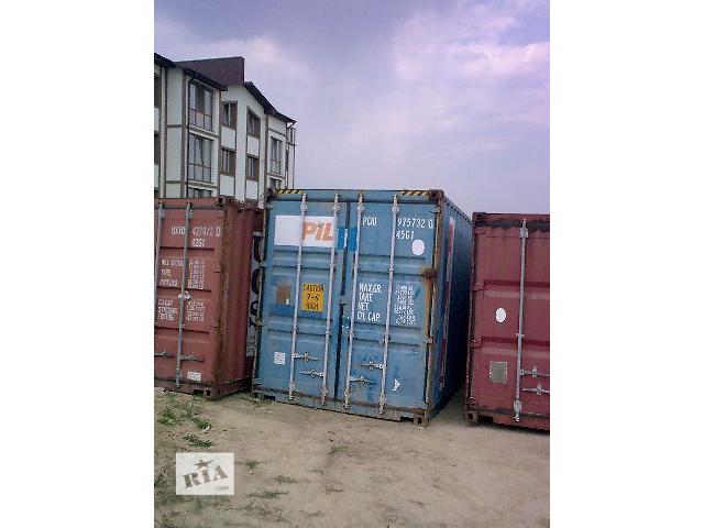 Аренда строительного оборудования Ровно, Луцк.- объявление о продаже  в Ровно