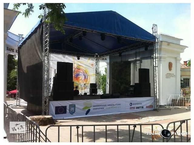 Аренда сцена (5м на 3м)(6м на 4м) (6м на 8м)- объявление о продаже   в Украине