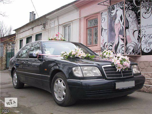бу Аренда авто на свадьбу в Херсоне