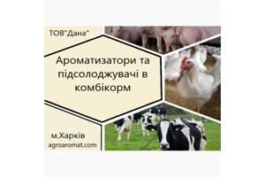 """Ароматизатор для кормов """"Барбарис"""""""