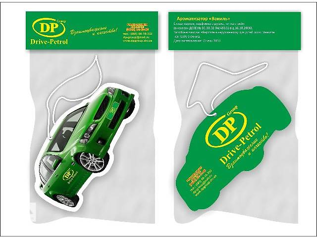 бу Ароматизаторы с логотипом Вашей фирмы! в Днепре (Днепропетровск)