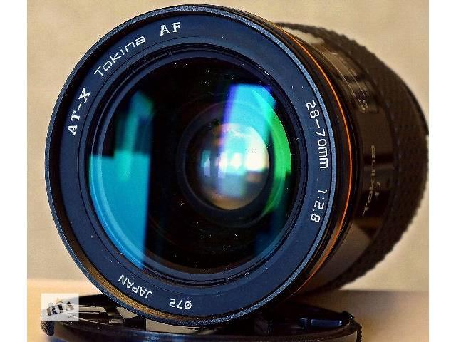 AT-X Tokina AF 28-70 f2,8 Nikon- объявление о продаже  в Белой Церкви (Киевской обл.)