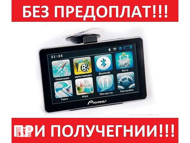 """бу АКЦИЯ! Автомобильный GPS Навигатор Pioneer Экран 7""""! ЗВОНИ! в Каменец-Подольском"""