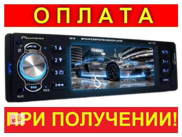 """купить бу Автомагнитола Pioneer 4016_экран 4,1""""_ читает MP3\MP4\DVIX\3GP\AVI_ в Каменец-Подольском"""