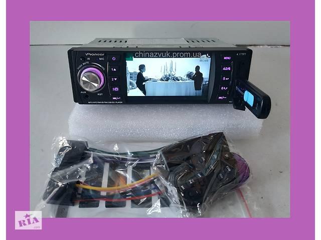 "бу Автомагнитола Pioneer 4124B Bluetooth - 4,1"" LCD TFT USB+SD DIVX/MP4/MP3 + ПУЛЬТ НА РУЛЬ в Киеве"