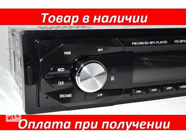 Автомагнитола Pioneer 814 USB MP3 SD- объявление о продаже  в Каменец-Подольском