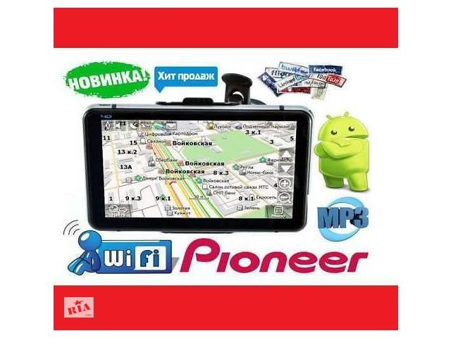 """бу Автомобильный GPS-навигатор PIONEER 4,3""""_5""""_7"""" _4Гб + КАРТЫ! в Каменец-Подольском"""
