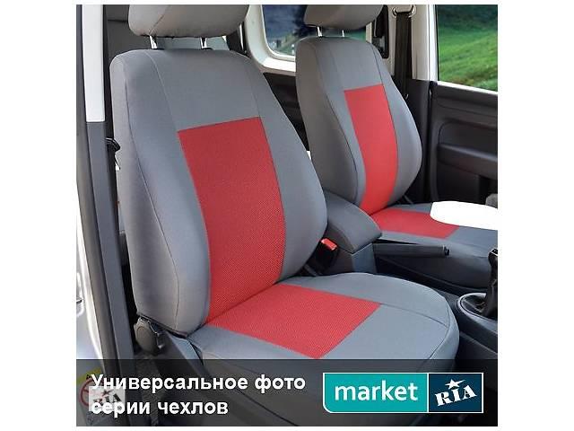 бу Чехлы на сиденья Volkswagen Caddy из Автоткани 2004-2010 (Союз-Авто) в Виннице