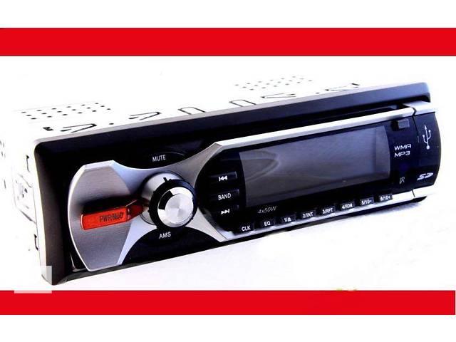 продам Магнитола Sony Xplod MEX-BT6000+ пульт бу в Каменец-Подольском