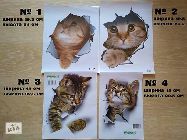 купить бу Наклейки котики для детской комнаты в Борисполе