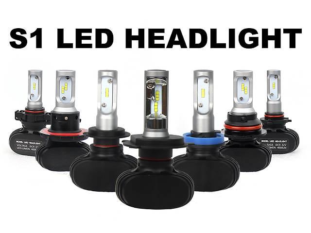 бу Светодиодные лампы LED S1 Цоколя: H1, H3, H4, H7 Гарантия!!! в Киеве