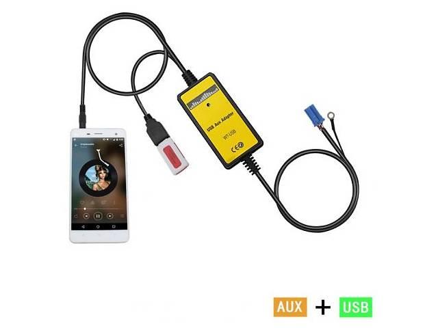 USB AUX MP3 Адаптер для штатных магнитол Шкода, Ауди, Сеат, Фольксваген 8 pin Skoda, Volkswagen, Aud- объявление о продаже  в Переяславе-Хмельницком