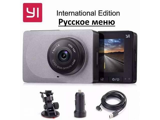 продам Xiaomi Yi Smart Car Dash Camera Grey Оригинальный Автомобильный Видеорегистратор + Гарантия 6 месяцев Русское меню бу в Киеве