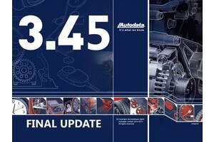 Autodata 3.45 информационная база по ремонту и диагностике автомобилей