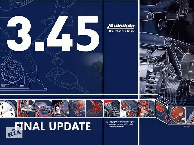 бу Autodata 3. 45 информационная база по ремонту и диагностике автомобилей в Запорожье