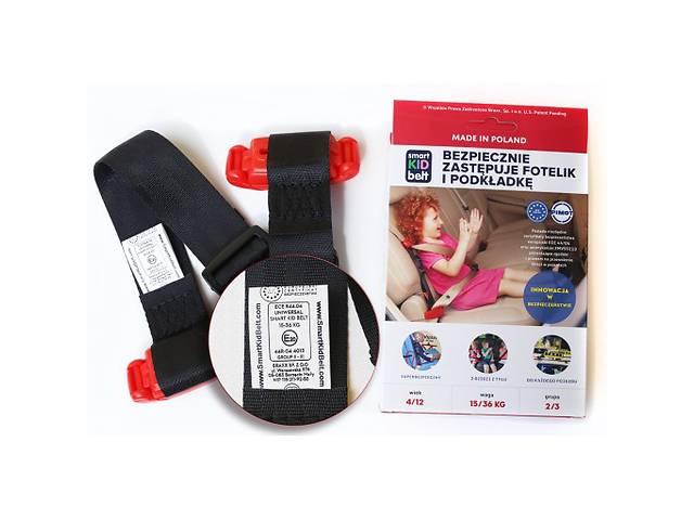 SMART KID BELT - детский ремень, заменяет автокресло и бустер- объявление о продаже  в Хмельницком
